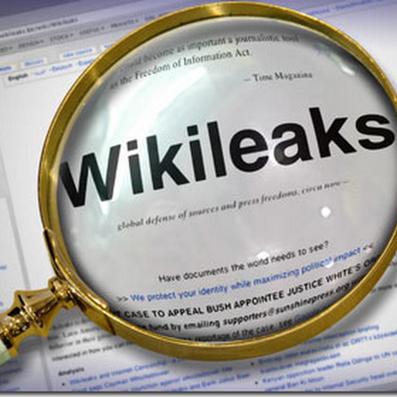 WikiLeaks — Википедия
